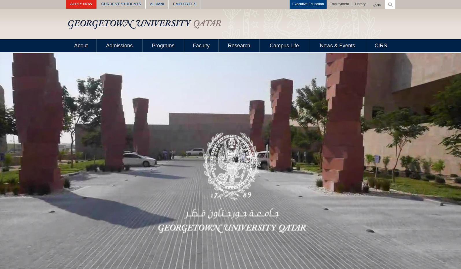 Georgetown University Qatar | Security, Insights, and