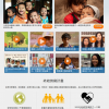 World Vision Chinese site